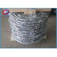 Buy cheap 12 *14 Hot Dipped Weight coiled Barbed Wire Diameter 1.25mm - 3.5mm from wholesalers