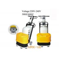 Buy cheap 220V Double Discs Marble Stone Floor Polisher For Granite / Concrete from wholesalers