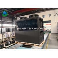 Buy cheap Low Noise Indoor Air Source Heat Pump / Heat Pump Air Conditioning Unit product