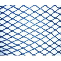 Buy cheap Polyester Knotless Net product