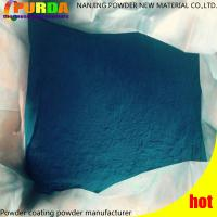 Buy cheap High Performance Powder Coating Corrosion Resistance For Metal Surface from wholesalers