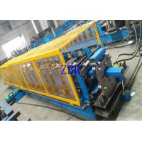 Buy cheap Square Shaped Down Pipe Roll Forming Machine Metal Gutter Cold Roll Former product