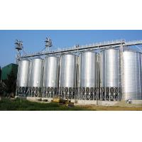 Buy cheap silo manufacturers product