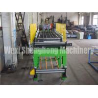 Buy cheap High Intelligence PU Sandwich Panel Production Line With Self-Cleaning Filter from wholesalers