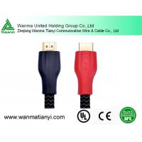 Buy cheap Hi-END audiophile HIFI FUJI HDMI TO HDMI CABLE 1M from wholesalers