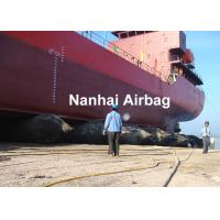 Buy cheap High Flexible Marine Salvage Heavy Lifting Ship Launching Airbag , 0.4MPa Working Pressure product