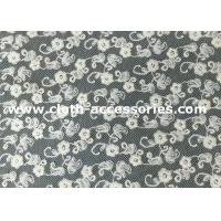 Buy cheap Floral Knitted White Net Lace Fabric Trimmings With Sun Flower Pattern from wholesalers