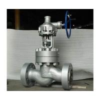 Buy cheap 16 - 300 RF CS body Flanged Globe valve 410-SS Trim (API #8) GO. API-600 ASME B16.34. from wholesalers