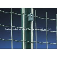 Buy cheap High Security Holland Wire Mesh , Low Carbon Iron Galvanised Welded Wire Mesh from wholesalers