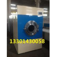 Buy cheap Clothes dryers _Industrial dryers product