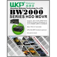 Buy cheap 4ch HDD mobile CCTV DVR new product for vehicle with alarm system from wholesalers