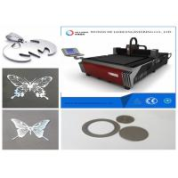 Buy cheap Cnc Aluminium Laser Cutting Machine 400w 500w 1000w 2000w Imported Servo Motor from wholesalers