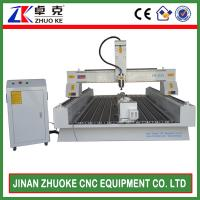 Buy cheap Woodworking Engraving Machine With Rotary Axis Mach3 Control 1300*2500mm  ZKM-1325B from wholesalers