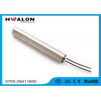 Buy cheap 20W ~ 800W Ceramic PTC Water Heater Aluminum Tube Material RoHS Approved from wholesalers
