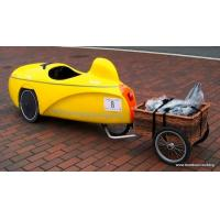 Buy cheap CARGO TRAILER from wholesalers