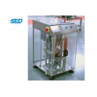 Buy cheap Stainless Steel Material Single Punch Tablet Press Machine GMP Standard Type from wholesalers