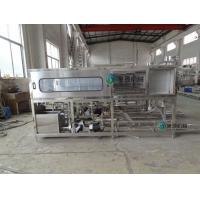 Buy cheap Aseptic 5 Gallon Water Filling Machine 1.4 Kw Auto Bottled Water Plants from wholesalers