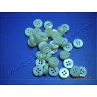 Buy cheap Sea Trocas Shell Button from wholesalers