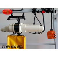 Buy cheap H (mm) 500 Industrial Lifting Equipment Electric Wire Rope Hoist from wholesalers