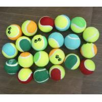 Buy cheap dog chew toy from wholesalers