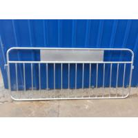 Quality Steel Crowd Control Barriers Ireland  Detachable Feet Type With Galvanized Surface for sale