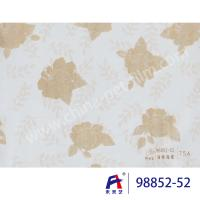 Buy cheap Moistureproof Decorative Privacy Film Chinese Flowering Crabapple Water Resistant Corrosion from wholesalers