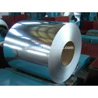 Buy cheap Specializing in the product Hot rolled steel coil steel sheet steel plate from wholesalers