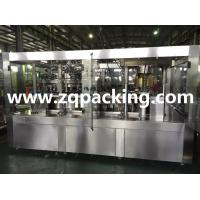 Buy cheap Automatic 2 in 1 6000BPH soda canning machine from wholesalers