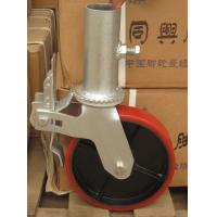 Buy cheap 8 inches PU scaffolding casters  A type. from wholesalers