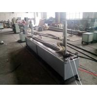 Buy cheap Full Automatic PP Strap Making Machine With Low Energy Consumption 	Strapping Band Machine from wholesalers