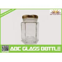Buy cheap Wholesale clear glass jar hexagon with metal lid from wholesalers