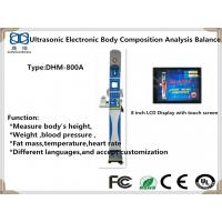 Buy cheap DHM-800A Medical Electronic weighing balance with blood pressure and body fat from wholesalers