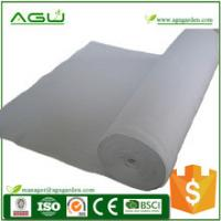 Buy cheap Price list pp polyester non woven geotextile of 170gsm white from wholesalers