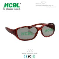 Buy cheap leopard print frame beautiful dolby 3d glasses for 3D cienma and 3D TVs from wholesalers