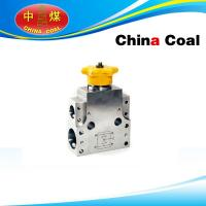 Buy cheap FJZ400/31.5 cone valve product