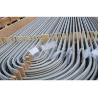 Buy cheap Cold Rolling / Cold Drawn U Bend Tube , Seamless Stainless Pipe Grade TP304 from wholesalers