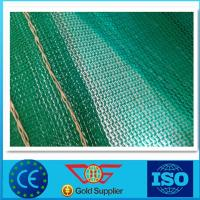 Buy cheap Blue HDPE Filaments Construction Safety Nets Shade Sail For Sunshade from wholesalers