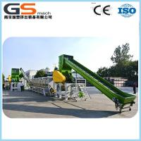 Buy cheap plastic recycling machine granulating machine for pet bottle flake from wholesalers