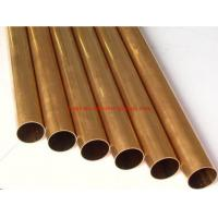 Buy cheap Copper Nickel tube/pipe C70600, C71500 Copper Nickel from wholesalers