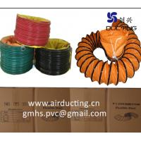 Buy cheap ChuangXing--fire retardant flexible duct wholesales from wholesalers