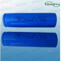 Buy cheap 18650 Lithium Ion Rechargeable Battery 3.7V 2200mAh For Solar Energy Equipment from wholesalers