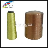 Buy cheap polyester embroidery thread from wholesalers