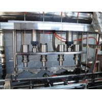 Buy cheap 1.5kw Automatic bottled Pure / Mineral / Drinking Water Filling machine with 4 heads from wholesalers