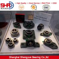 Buy cheap Square flanged pillow block bearing UCF212 from wholesalers
