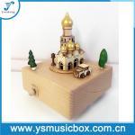 Buy cheap Souvenir Wonderful Wooden Taj Mahal Design Music Box Gift Musical Box from wholesalers