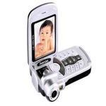 Buy cheap Mobile Phone,Digital Gifs,Digital Camera from wholesalers