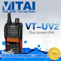 Buy cheap VITAI VT-UV2 Long Range Walkie Talkie Handheld Radio VHF UHF 5W Ham Radio from wholesalers