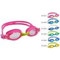 Buy cheap Comfortable children swimming goggles, kid swimming goggles with anti-fog lens from wholesalers