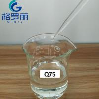 Buy cheap Q75 (similar as Quadrol Q75) CAS 102-60-3 electroless copper plating chemicals from wholesalers