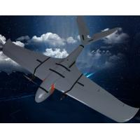 Buy cheap New Fixed-Wing Drone, 240mins Duration  for Mapping,Surveillance 2.1M Wingspan New Material Autonomously Flight from wholesalers